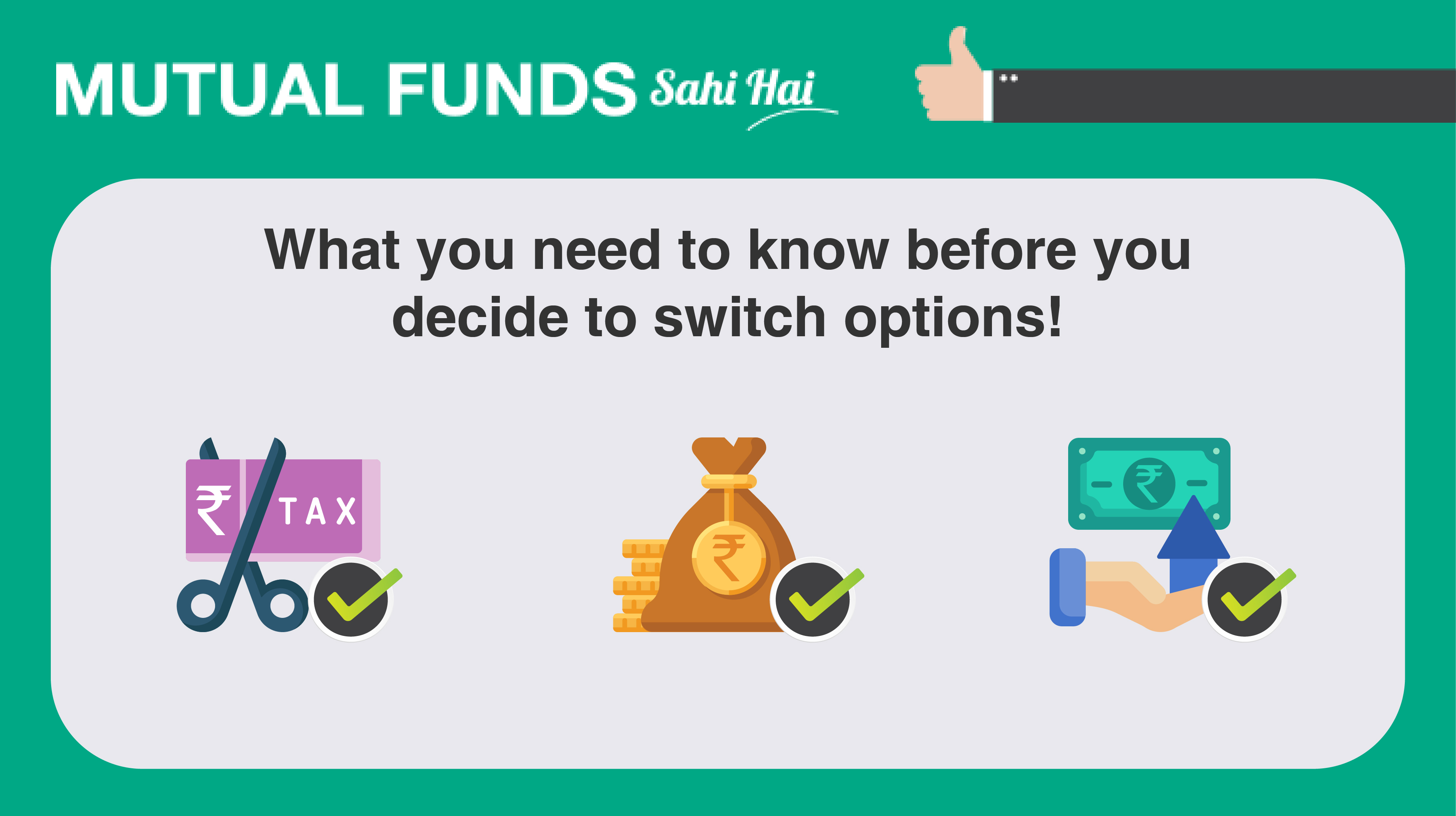 What should investors consider while switching from Dividend to Growth option?